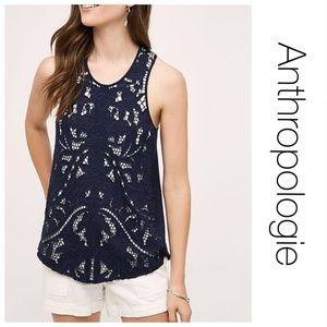 NWT Anthropologie Akemi + Kin Lace Racerback Top S